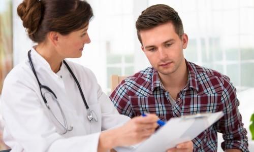 Подготовка к проведению процедуры биопсии